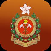 香港消防處 HKFSD