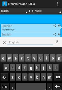 免費旅遊App|淺談翻譯 - 語音|阿達玩APP