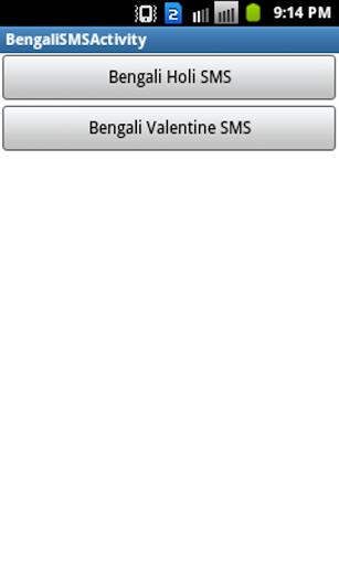 Indian Language SMS