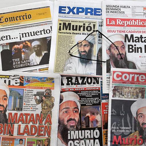 新聞必備App|Perú Periódicos Y Noticias LOGO-綠色工廠好玩App