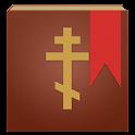 Исповедь (Помощник в Исповеди) icon