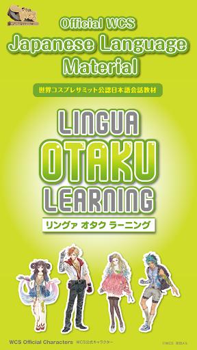 Lingua OTAKU Learning