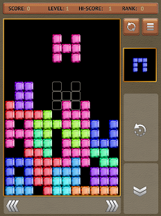 Falling blocks tetris - screenshot thumbnail