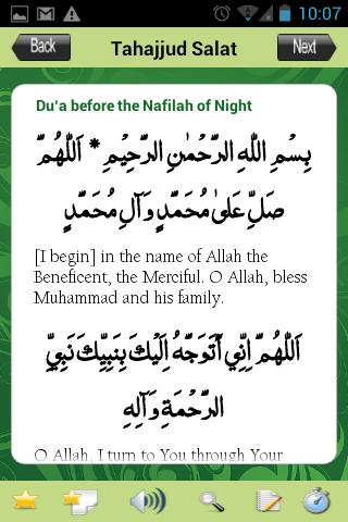 Tahajjud Salat - screenshot