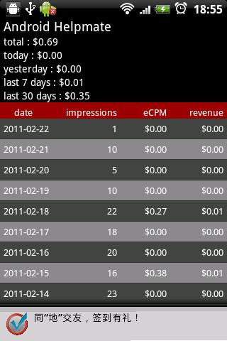 Rbase Admob Helpmate(stat) - screenshot