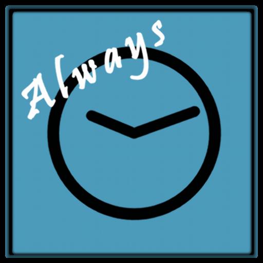 玩工具App|언제나 시계免費|APP試玩