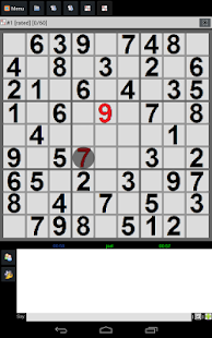 FREE SUDOKU MULTIPLAYER - screenshot thumbnail