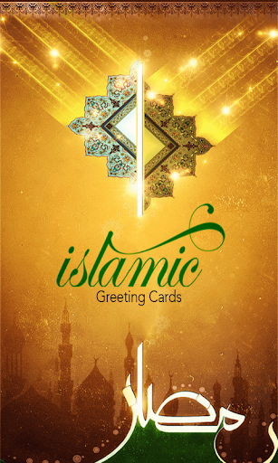 Islamic Greeting Cards Free