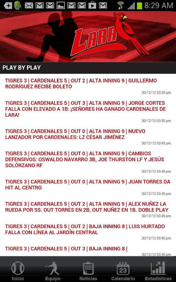 Cardenales de Lara - screenshot