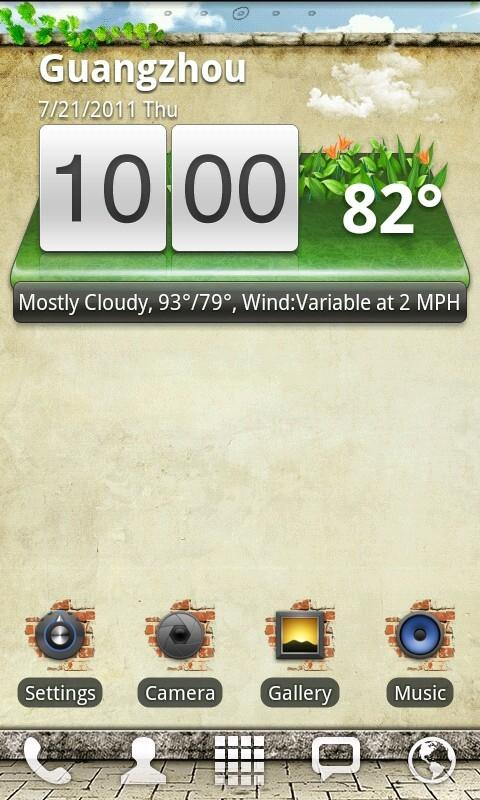 Backyard Theme GO Launcher EX - screenshot