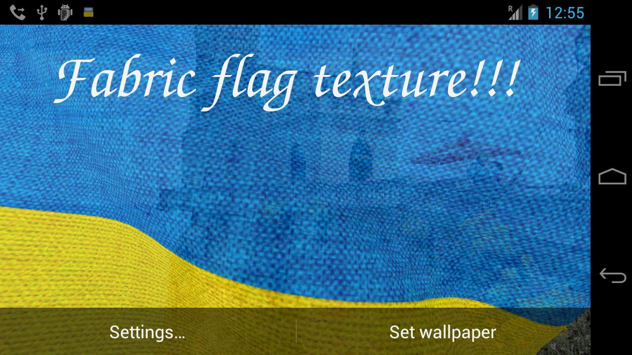 3D Ukraine Flag LWP - screenshot