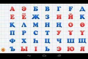 Screenshot of Әліппе +