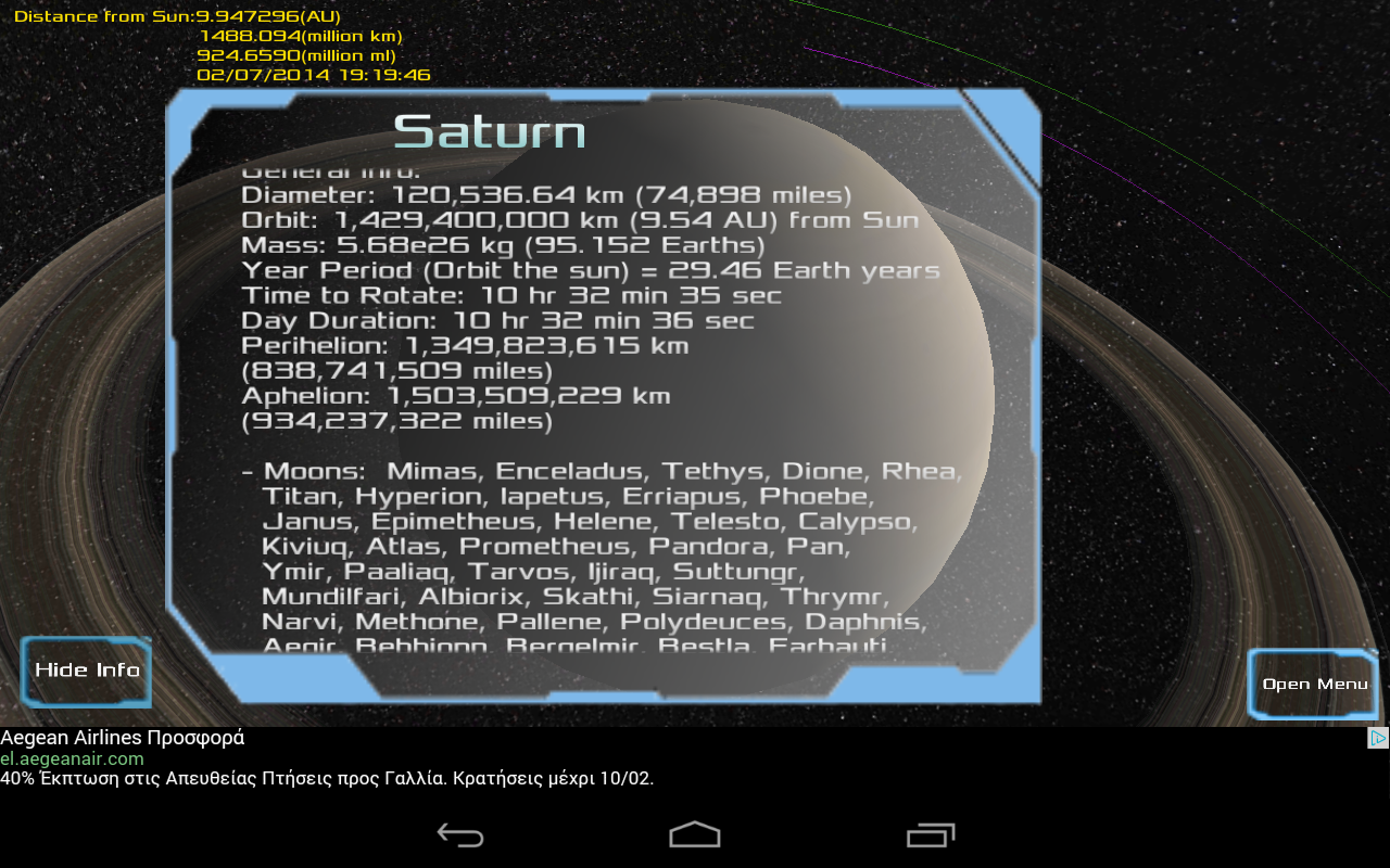 Ηλιακό Σύστημα 3D - screenshot