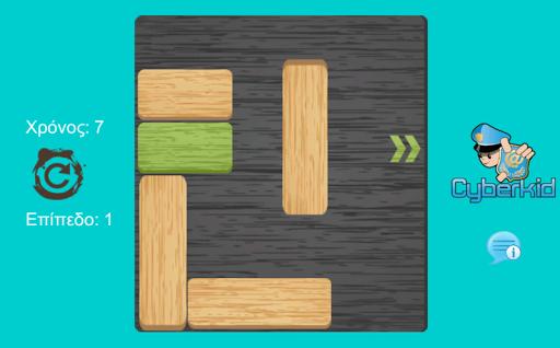 教育必備免費app推薦|ΤΟΥΒΛΑΚΙΑ線上免付費app下載|3C達人阿輝的APP