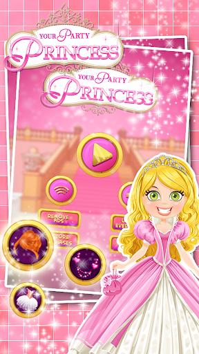 玩免費角色扮演APP|下載您的派对公主 app不用錢|硬是要APP