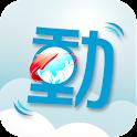 動名片A+Show (Android 4.0)