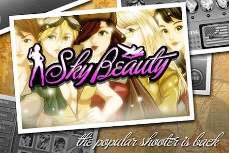 Sky Beauty - screenshot thumbnail
