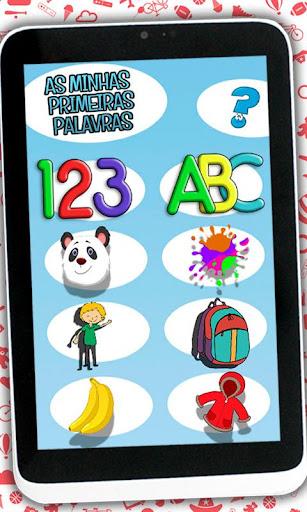 子供のためのポルトガル語を学ぶ