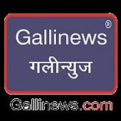 Galli News