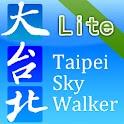 Taipei Sky Walker 大台北天空之旅 Lite logo