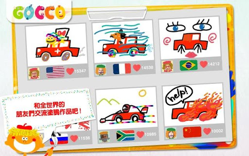 Gocco Doodle Lite - Draw Share