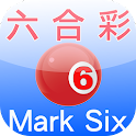 Mark Six Free icon