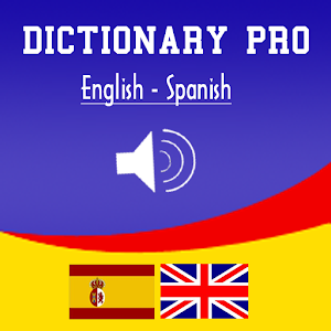 English or Spanish? ?