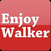 EnjoyWalker | 首都圏お出かけ情報