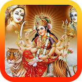 Durga Aarti Hindi + Audio