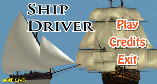 船舶駕駛員