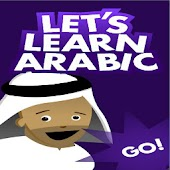 Learn Arabic Alphabets