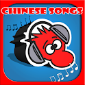 Chinese Songs icon