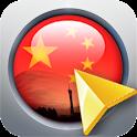 Guangzhou Offline Map