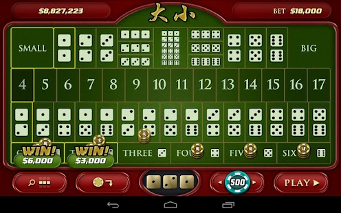 賭場大小骰寶 紙牌 App-愛順發玩APP