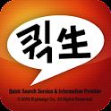 퀵생활정보 logo