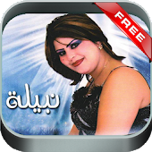 Cheba Nabila Mp3