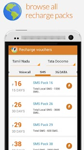 Mobile Recharge Plans & DTH - screenshot thumbnail