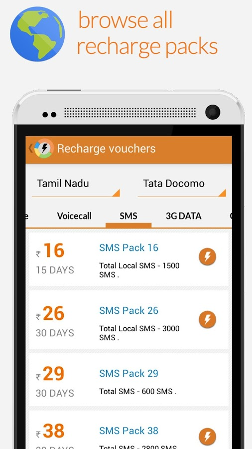 Mobile Recharge Plans & DTH - screenshot