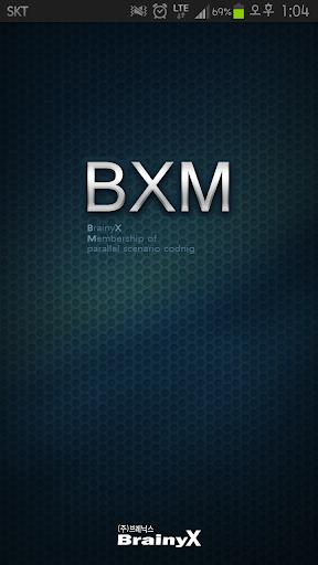 BXM푸시알리미