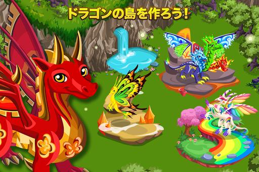 ドラゴンストーリー: 春