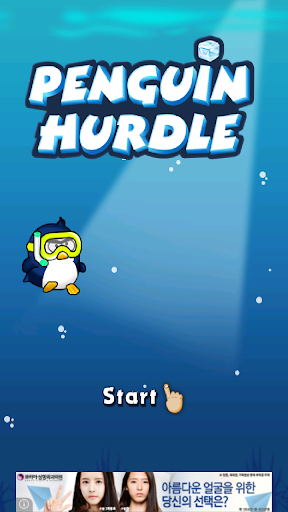 Penguin Hurdle Flappy Penguin