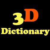 3D Dictionary 大伯公千字图/梦册