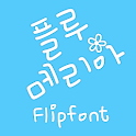 MfPlumeria™ Korean Flipfont icon