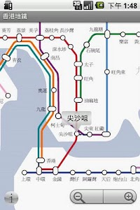 Hong Kong Metro/subway screenshot 0