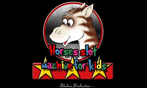 子供のための馬とカジノ