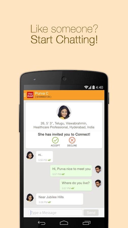 Shaadi.com - screenshot