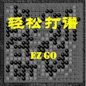 EZ GO