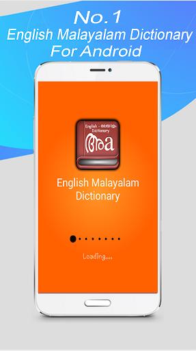 English Malayalam Dictionary 2