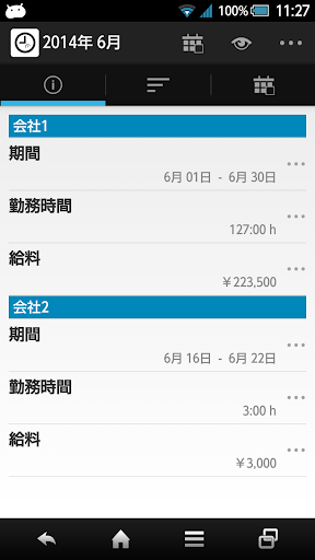 wTimePunch Lite (勤務表)