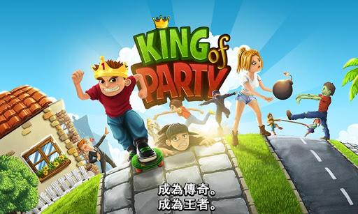 「傾King」App! - csl